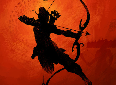 Rama -  The Supreme Personality