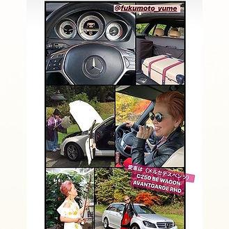 __#Gmagazine_#lifestyle _#mercedesbenz _#C250BEW.jpg