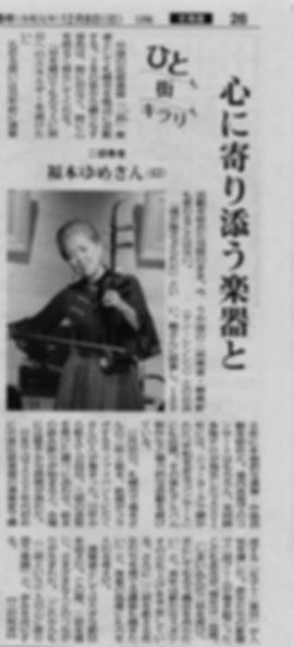毎日新聞 (1).jpg