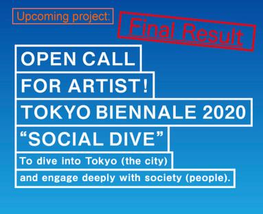Tokyo Biennale 2020-2021 - coming soon
