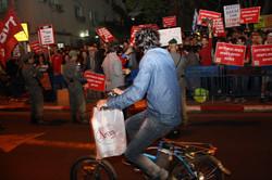 מחאה נגד המלחמה