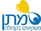 Logo_Matan_heb.jpg