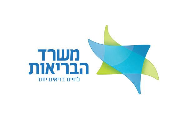 Israeli_Ministrylogo_600.jpg