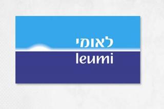 leumi-2-768x512.jpg