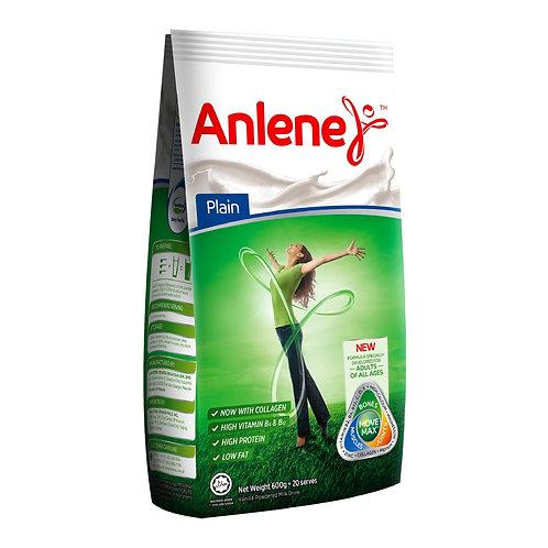 Anlene MoveMax Plain 600g