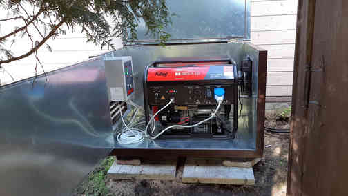 Fubag в контейнере.jpg