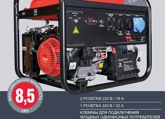 Бензогенератор FUBAG BS 8500 A ES с автозапуском