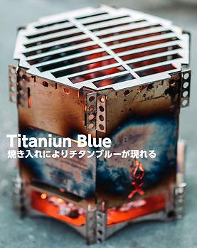 titun blue.jpg