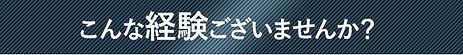 Onli_LP_banner05.jpg