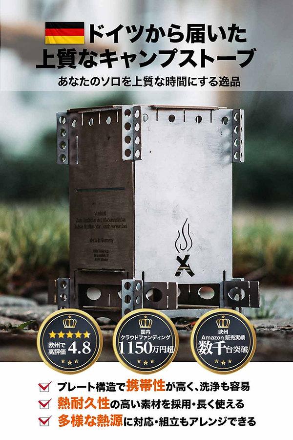 FlexFire4_Rakuten_0a.jpg