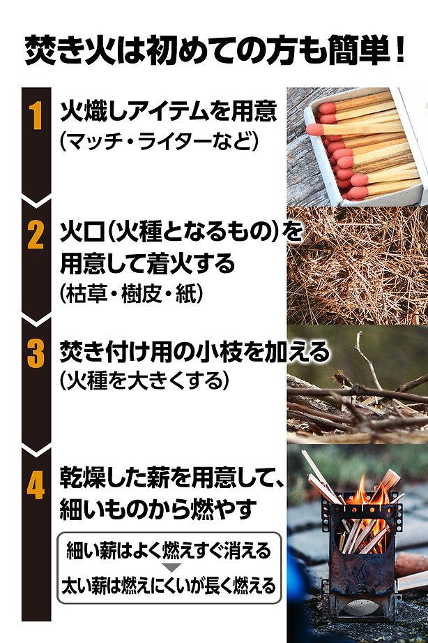 FlexFire37 (1).jpg