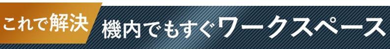 Onli_LP_banner15.jpg