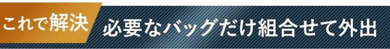 Onli_LP_banner22.jpg