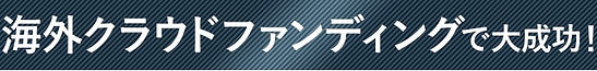 Onli_LP_banner04.jpg