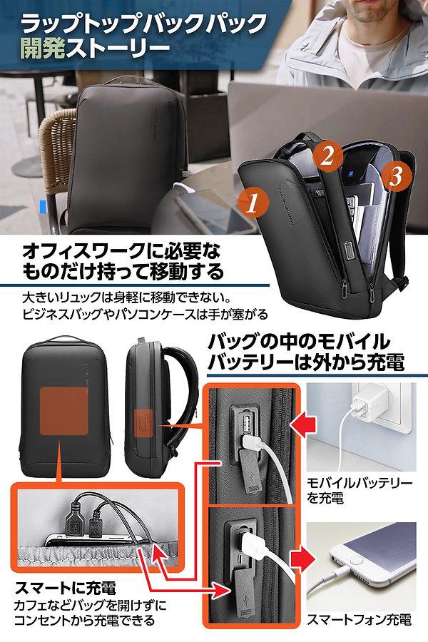 Backpack_16.jpg