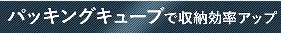 Onli_LP_banner03.jpg