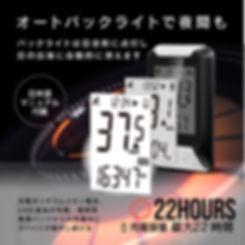 GPS_S_CP_iGS30_img05.jpg
