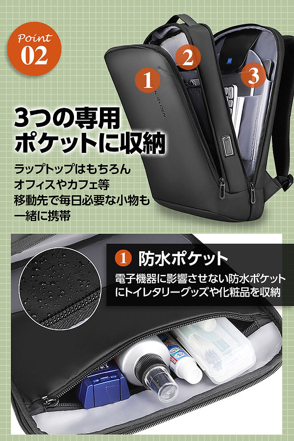 Backpack_3.jpg