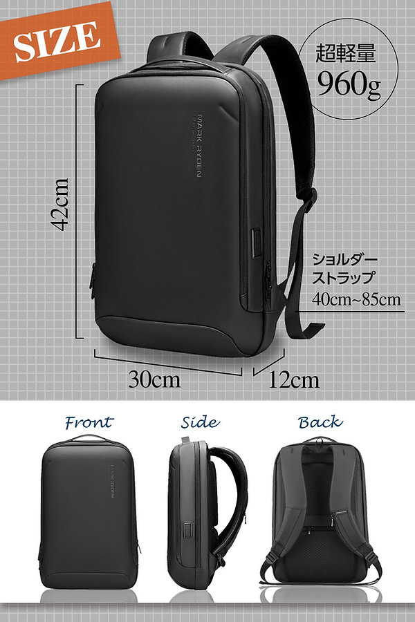 Backpack_9.jpg