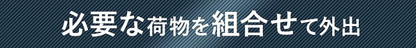 Onli_LP_banner02.jpg