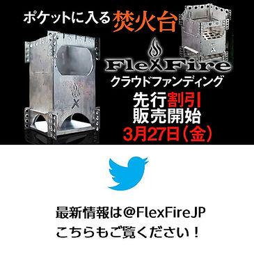 Promo001LINE.jpg