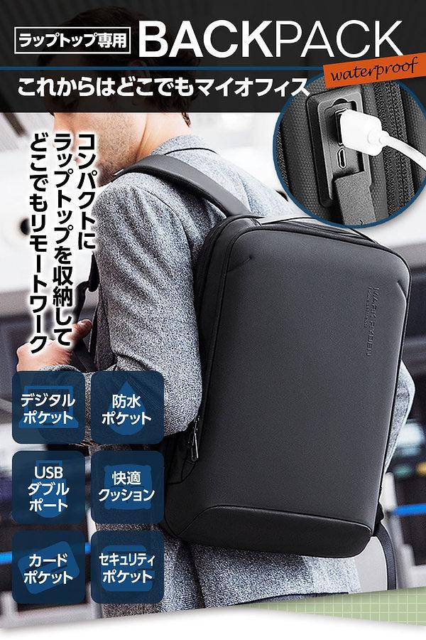 Backpack_1.jpg