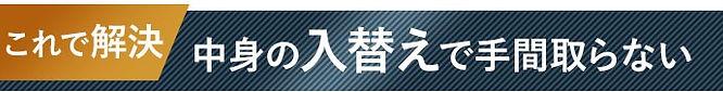 Onli_LP_banner18.jpg