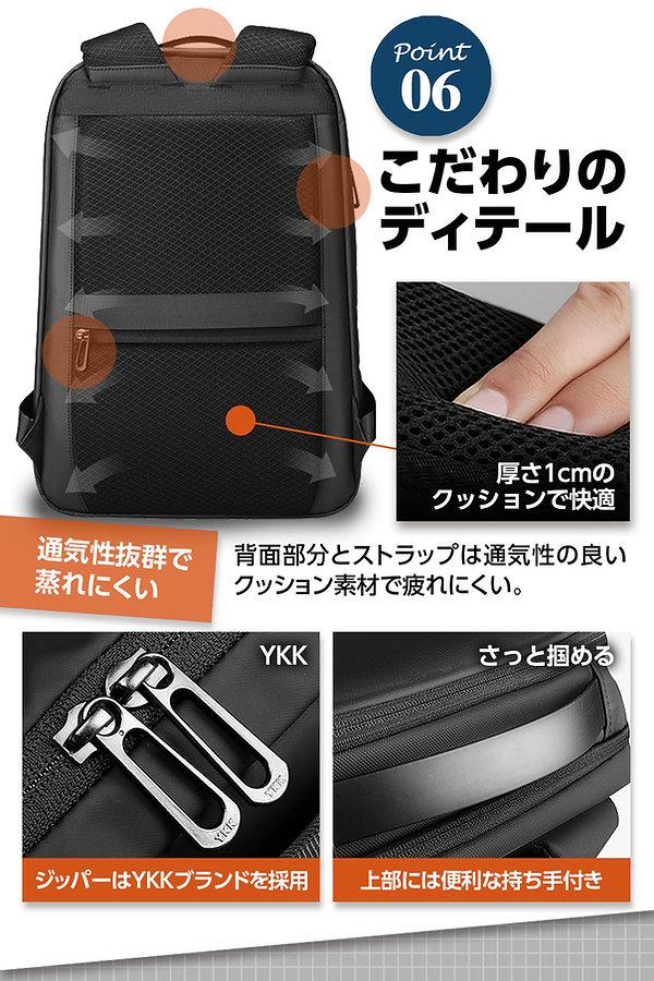 Backpack_8.jpg