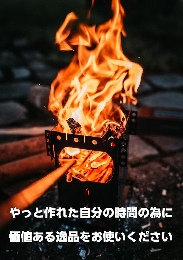 20190713-205610TM6_8177_LQ.jpg