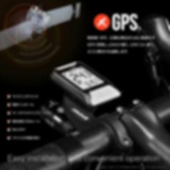 GPS_S_CP_iGS30_img02.jpg