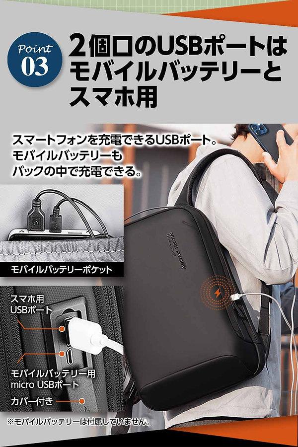 Backpack_5.jpg