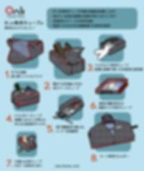 packing cube1.jpg