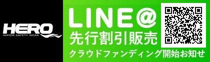 LINE HERO.jpg