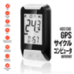 GPS_S_CP_iGS30_img01.jpg