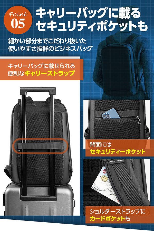 Backpack_7+.jpg