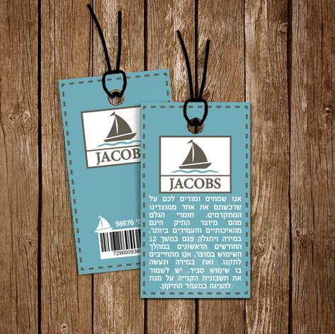Jacob - ג'קוב