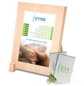 EH Medical Massage