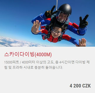 skycentrum_cz_20190404_025850.jpg