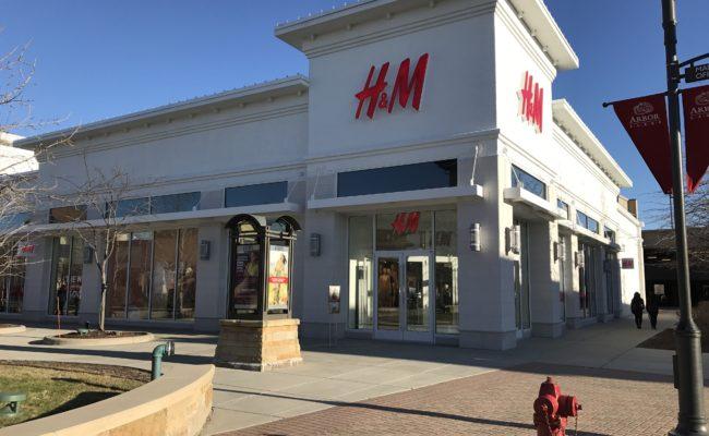 H&M - Maple Grove, MN