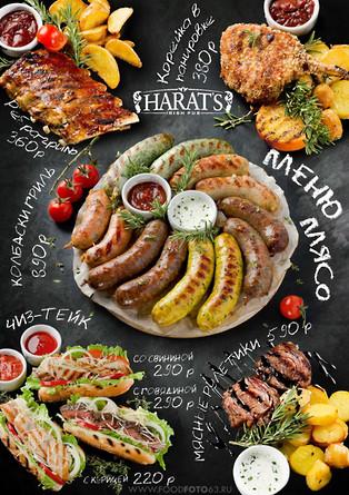 HARAT's