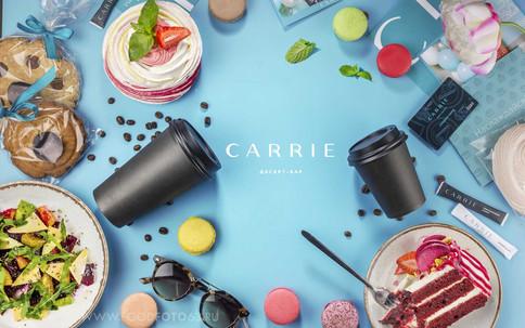 Carrie-ИНЕТ.jpg