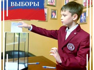 В «Пенатах» выбрали президента ученического самоуправления!