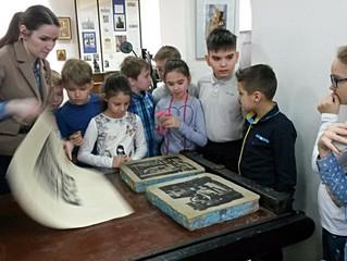3 класс в Музее истории полиграфии, книгоиздания