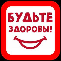 zdo_01.png