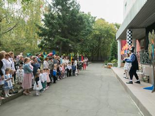 Праздник ко Дню знаний в детском саду «Пенаты»