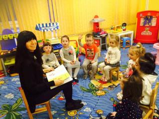 Литературный конкурс для дошкольников