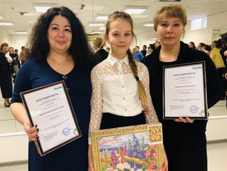 Поздравляем Бобылеву Дарью!