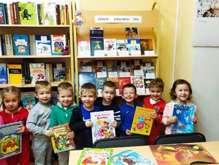 Библиотечный урок в детском саду