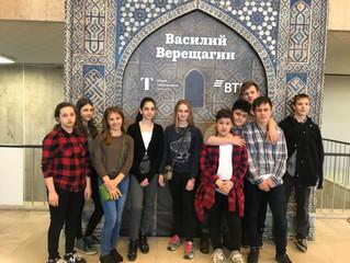 Экскурсия в музей 7 класс