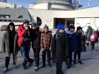 Экскурсия в планетарий 3-4 класс